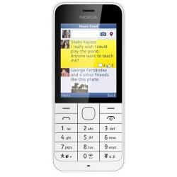 Мобильный телефон Nokia 220 Dual White