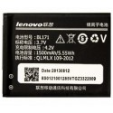 Аккумулятор для Lenovo A319