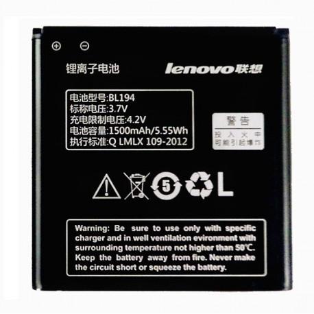 Аккумулятор для Lenovo A288