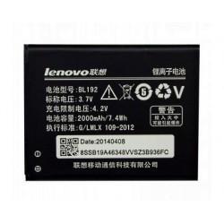 Аккумулятор для Lenovo A328