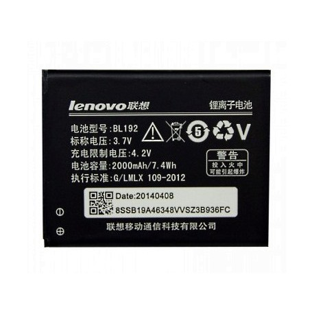 Аккумулятор для Lenovo A338