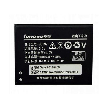 Аккумулятор для Lenovo A680