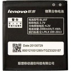 Аккумулятор для Lenovo S750