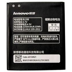 Аккумулятор для Lenovo A850