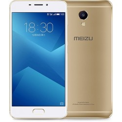 Смартфон Meizu M5 Note 16Gb Gold