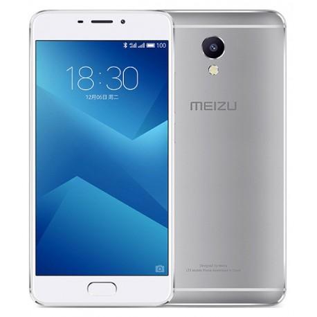 Смартфон Meizu M5 Note 16Gb Silver
