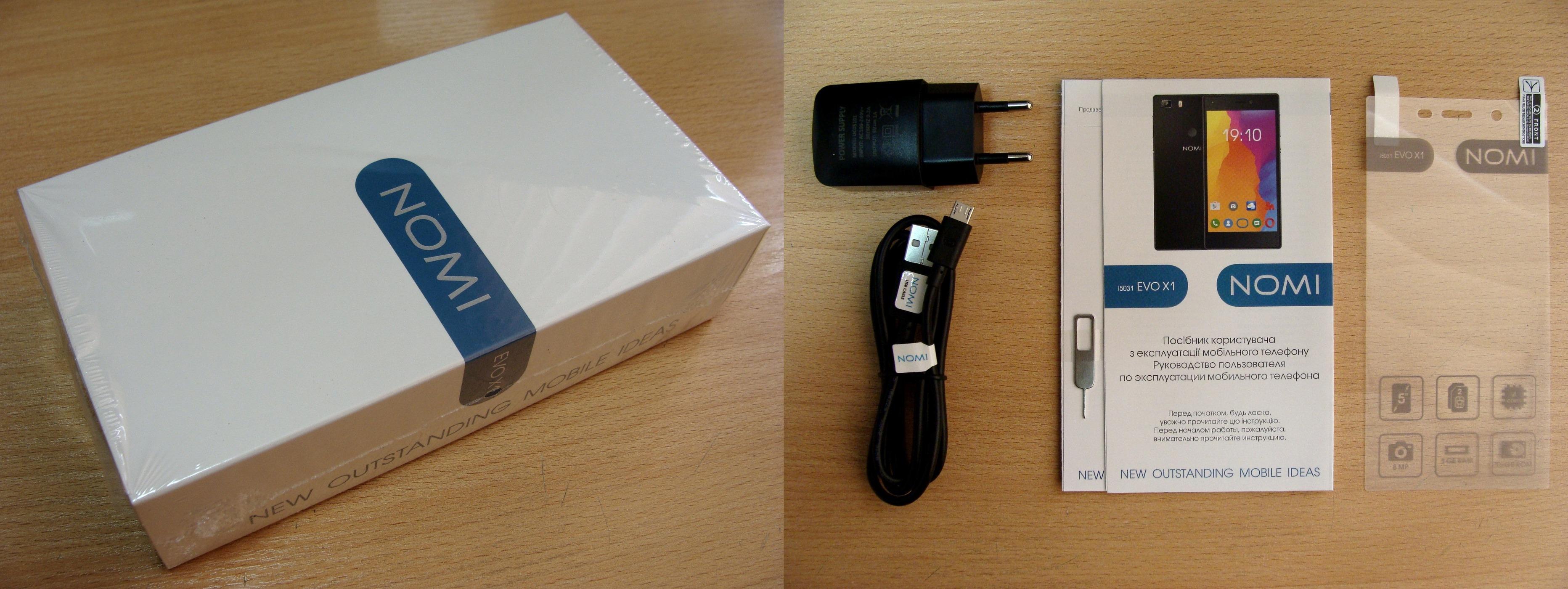 инструкция на мобильник нокия х1-01