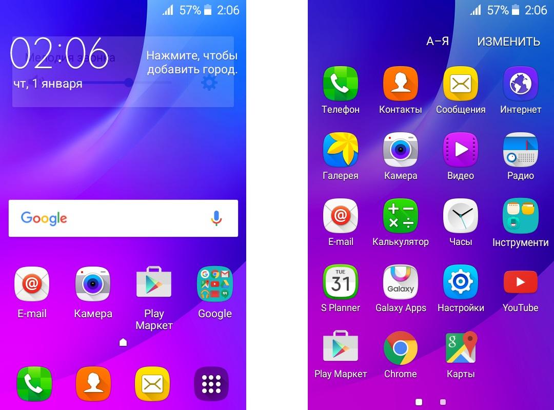 SAMSUNG смартфоны САМСУНГ Галакси - каталог 2017, цены ...