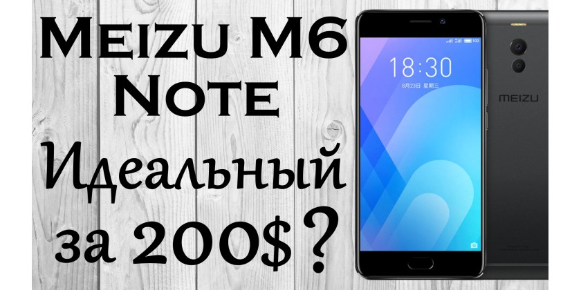 Meizu M6 Note 3-32gb обзор.
