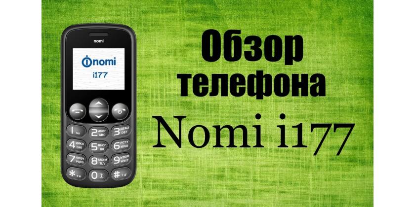 Nomi I177 Black инструкция - фото 4