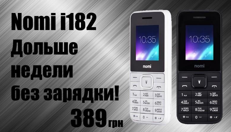 Nomi i182